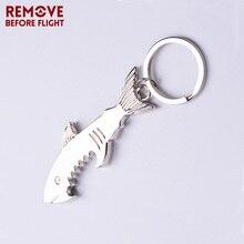 العلامة التجارية مجوهرات الأزياء القرش على شكل سلسلة مفاتيح فتاحة الزجاجات الزنك سبائك الفضة اللون مفتاح حلقة البيرة فتاحة الزجاجات الإبداعية هدية