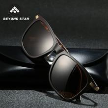BEYONDSTAR New TR90 Mens Sunglasses Polarised Brand Designer Ultra-light Frame Square Fashion Glasse