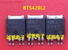 50 pcs/lot BTS428L2 BTS428 428L2 À-252 IC