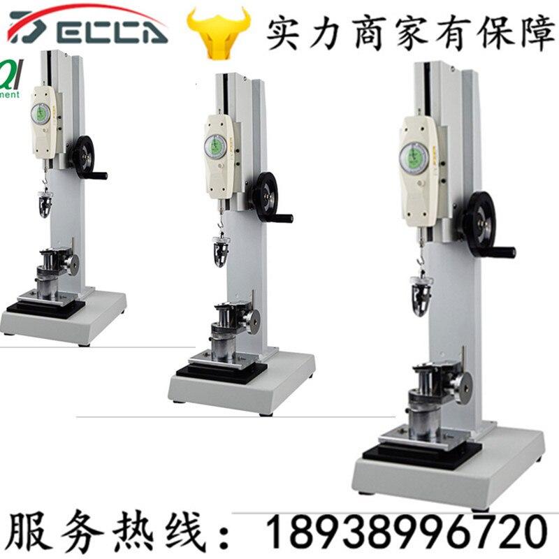 Aili ALIYIQI digital tension button tester, ABQ button force test instrument, belt clamp