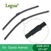 legua car winscreen wiper blades for toyota avensis 2008 20151626boneless windshield wiper rubber
