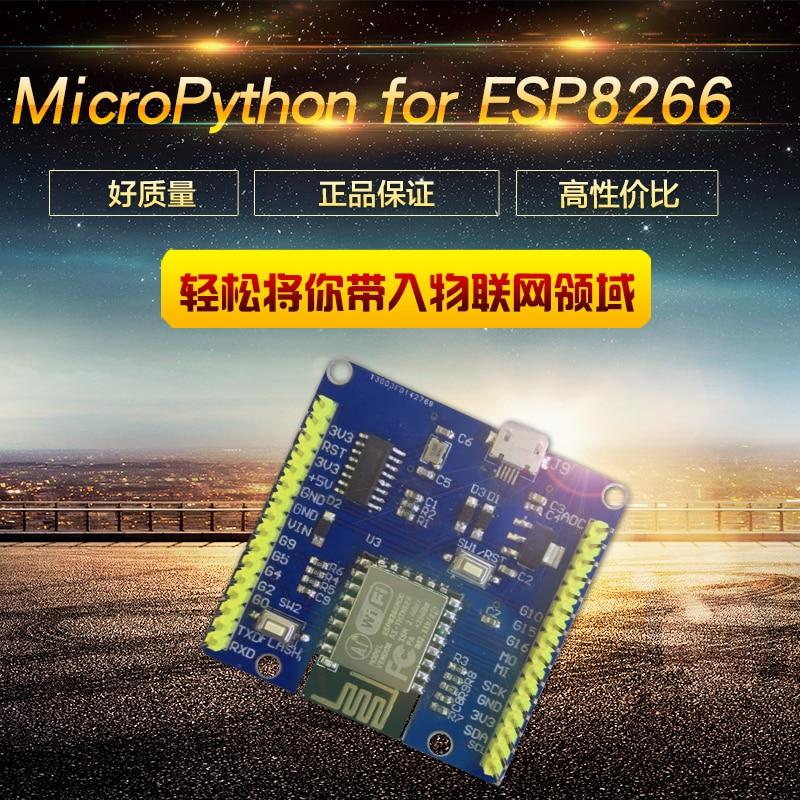 TPYBoard V202 Pyboard Micropython Development Board ESP8266 Python Lua