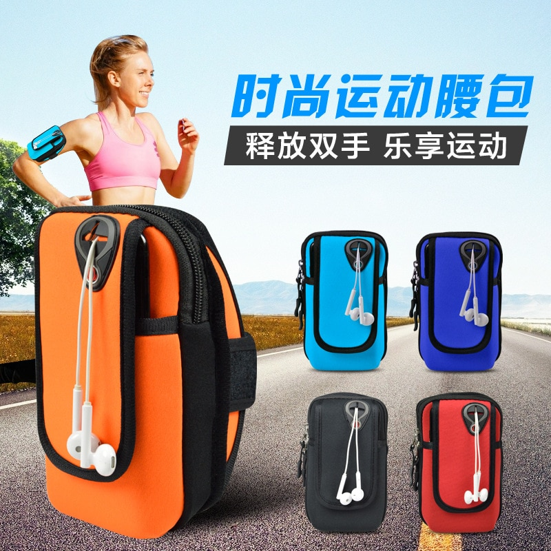 2018 nuevo bolso de deporte correr pulsera funda para correr para Meizu M3mini M5S 15 16 E Plus X Pro cubierta deporte teléfono brazo pou