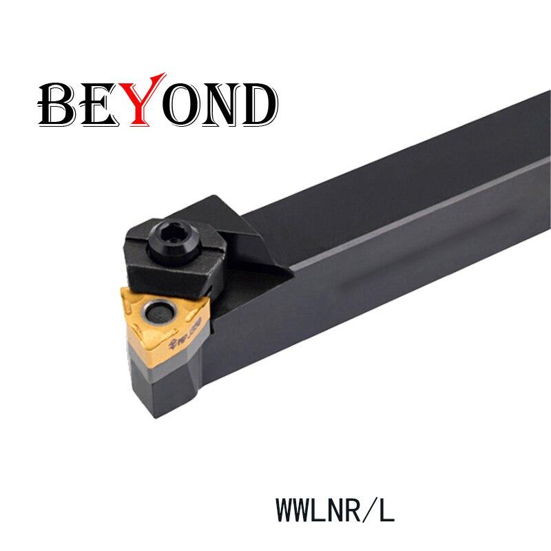 OYYU wwwwlnr 16mm 25mm insertos de carburo sólido externo herramientas de torneado soportes CNC torno de corte barra perforadora