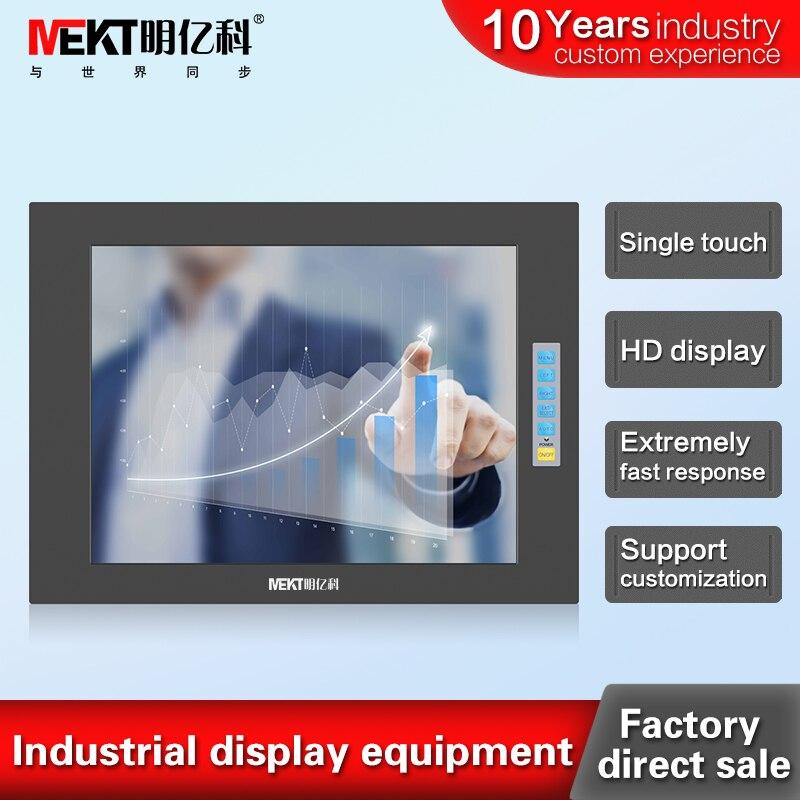 Visualización pantalla táctil de 10 pulgadas monitor de pantalla táctil de 10,4 pulgadas para ordenador conectar monitor táctil de PC industrial panel USB lcd