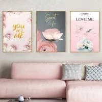 Affiche nordique feuille rose fleurs amour affiches et impressions douce vie mur Art photo decoration de la maison toile peinture sans cadre