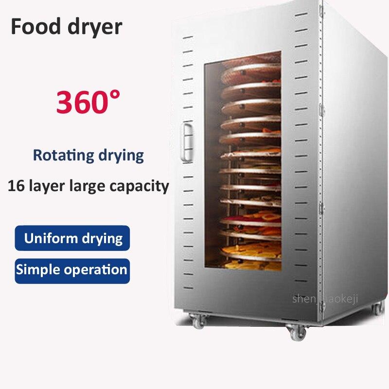 16-طبقات الغذاء ديهيدراتور التجارية الغذاء مجفف XZ16 الفولاذ المقاوم للصدأ الفواكه الخضروات آلة 220 فولت 1800 واط 1 قطعة