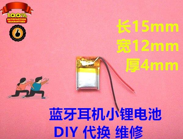 Nuevo Gran capacidad 3,7 V 401215 polímero de litio auriculares Bluetooth con batería de litio recargable incorporada 80mah pequeño