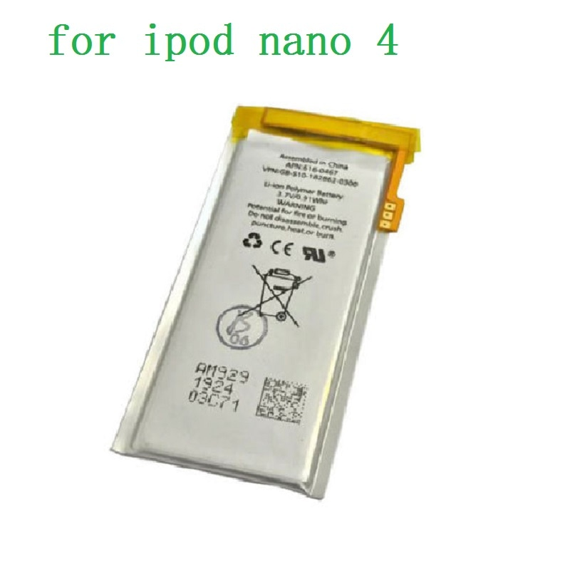 Nuevo reemplazo interno de la reparación de la batería del polímero para ipod nano 4ª generación 8gb 16gb
