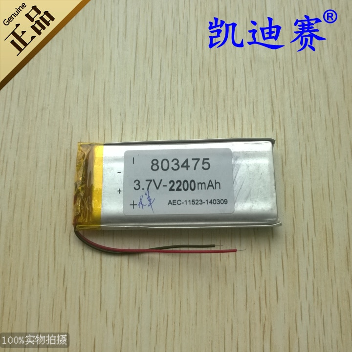 3,7 V 803475 batería de polímero de litio 2200mAh grabadora LED caja de sonido de juguete recargable de iones de litio celda recargable de iones de litio