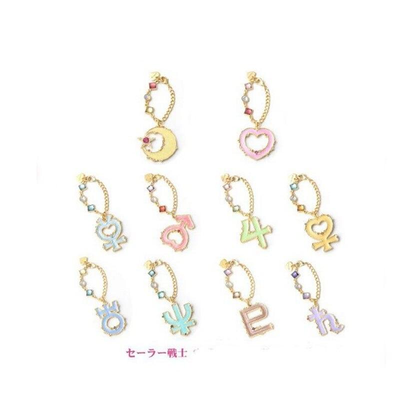 Venta al por mayor 11 Uds Anime Sailor Moon 20th aniversario llavero bolso para teléfono colgante cadena colgante