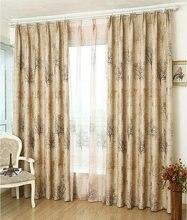 Venta al por mayor de cortinas a medida de cortinas para la sala de Jacquard y impreso apagón de doble cara patrón