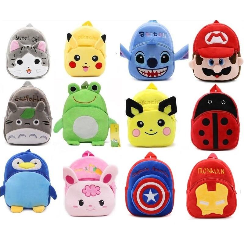 New Fashion Kids Cartoon plush bags child Backpack schoolbag little baby mini cute bags