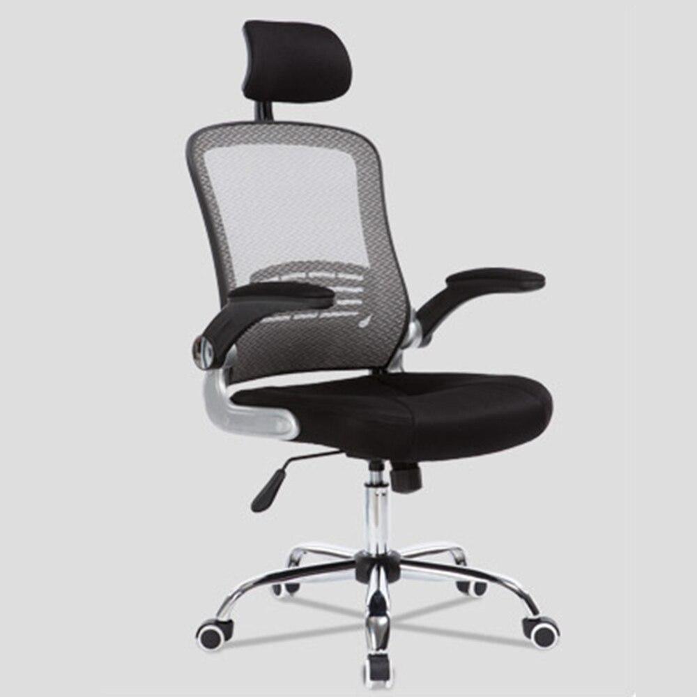 Здоровый высокое архивов компьютерной стул для работы в офисе Chair лаконичным
