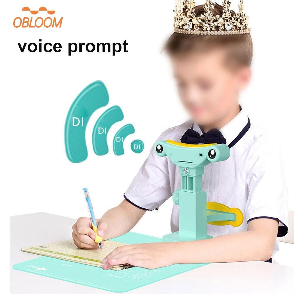 Сидящий Корректор осанки для студентов, Детский Регулируемый антимиопия, выпрямитель для сидения, детский подарок на день, защита глаз