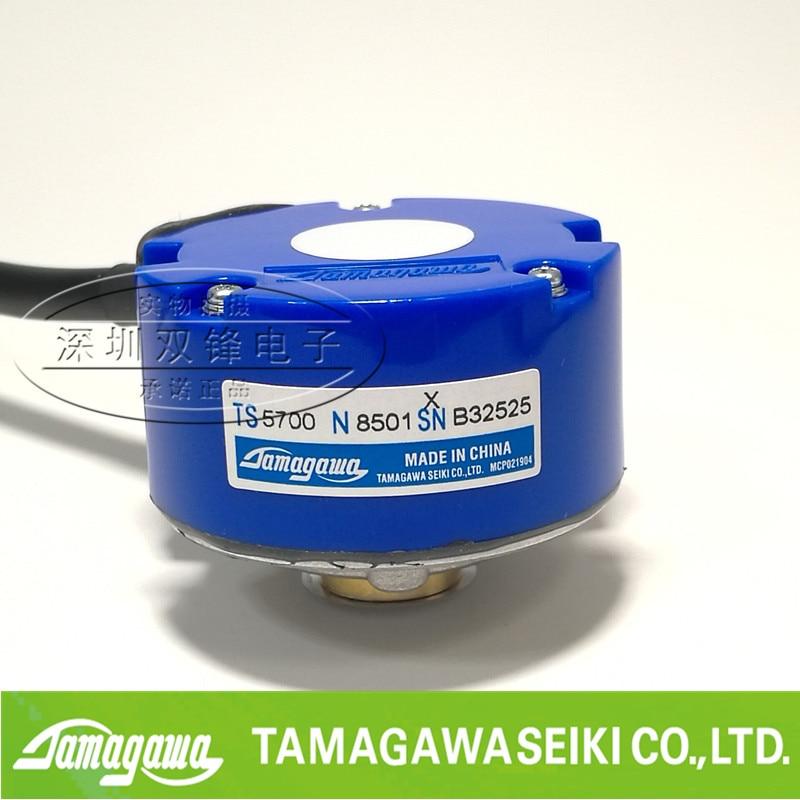 جهاز تشفير 17 بت TS5700N8501