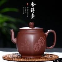 purple sand teaware wholesale original mine purple mud shede huyuzhong sand new wholesale handmade teapot chen jianming