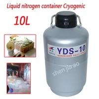 high quality 10l liquid nitrogen container cryogenic tank dewar liquid nitrogen container yds 10 liquid nitrogen tank
