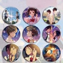 5 Pcs Kawaii Anime Uw Naam Cosplay Badge Broche Pin Miyamizu Mitsuha Schattige Collectie Badge Voor Rugzak Kleding Speelgoed