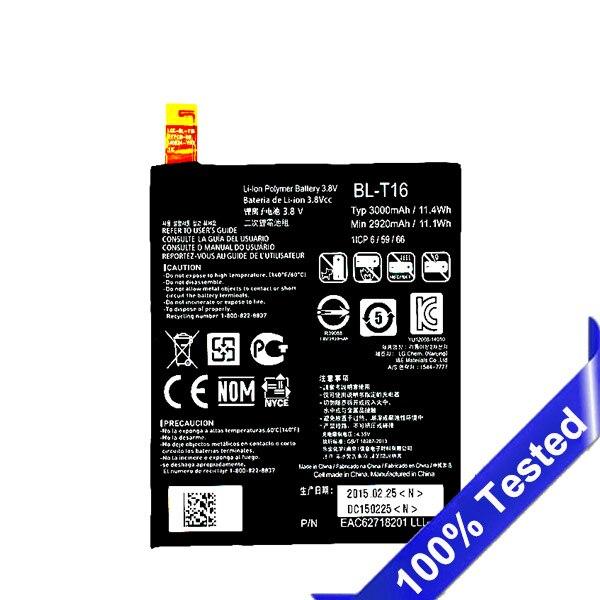 SanErqi para LG G Flex 2 H950 H955 H959 LS996 US995 3000mAh batería para LG BL-T16