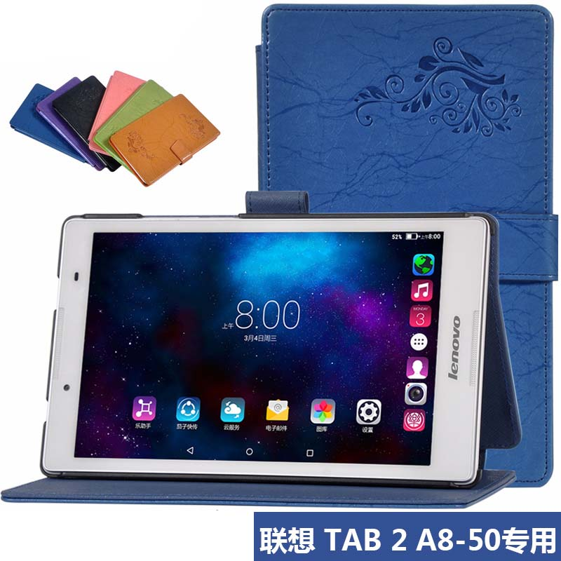 """Funda protectora con impresión de flores de cuero PU ultradelgada para tableta Lenovo Tab 2 A8-50 Tab2 A8-50F A8-50LC 8"""""""