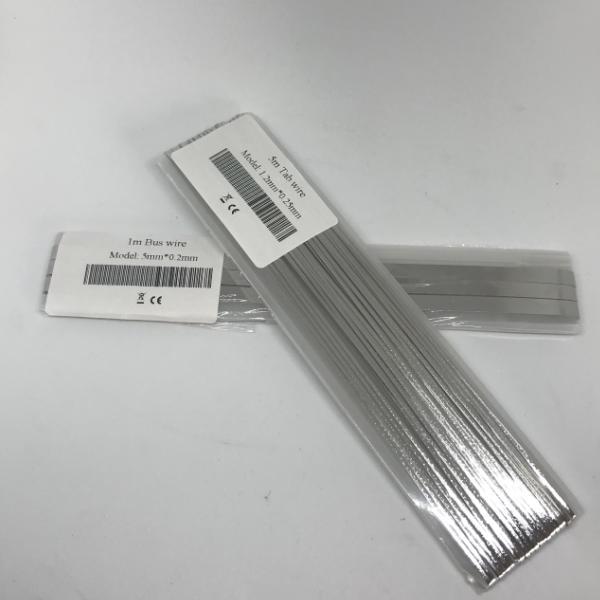 ALLMEJORES cellule solaire onglet fil barre omnibus fil soudure bande robbin 5 mètres 1.2mm x 0.25mm + 1 mètre 5mm x 0.2mm pour bricolage panneau solaire
