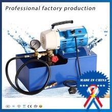 180L/H 25KG/2.5Mpa Testing Equipment Hydraulic Piston Testing Pump