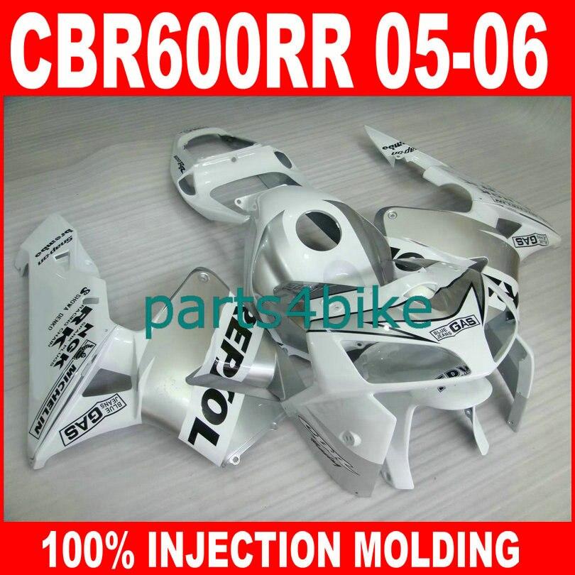 Piezas de moldeo por inyección ABS para HONDA CBR600RR 2005 2006 CBR 600 RR 05 06, kit de carenado repsol blanco, kits de carenado de mercado de accesorios