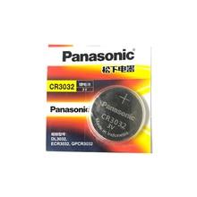 Новая Подлинная Panasonic CR3032 DL3032 ECR3032 3V литиевая Автомобильная клавиша дистанционного управления электрическая кнопка сигнализации батарея д...