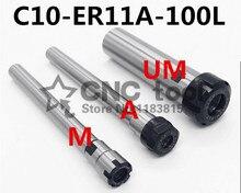 1 Uds C10 ER11A 100L/C10 ER11A 150L Portabrocas de mandril 100MM/150MM extensión mango recto para ER Collet con ER11A tuerca