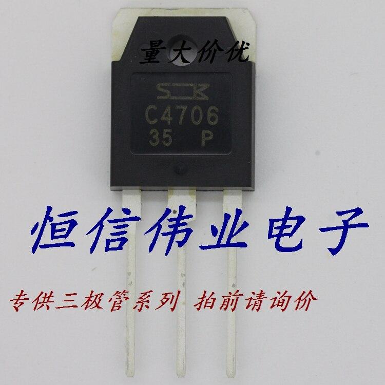 5 PIÈCES C4706 2SC4706 TO-3P circuit intégré