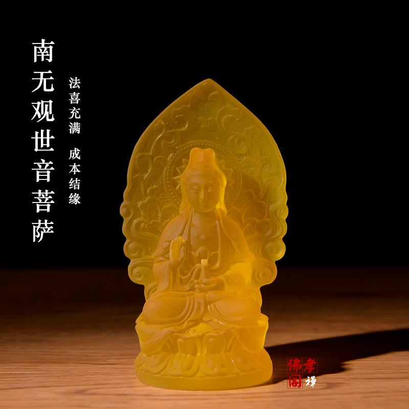 Liuli Buddha Sacred Land, King of Tibet Guanyin Bodhisattva Suni Home Decoration