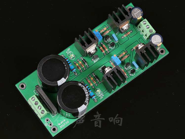 Assemble low noise precision class A shunt regulated power supply board Output +-15V/+-25V/+-28V/+-35V/+-45V