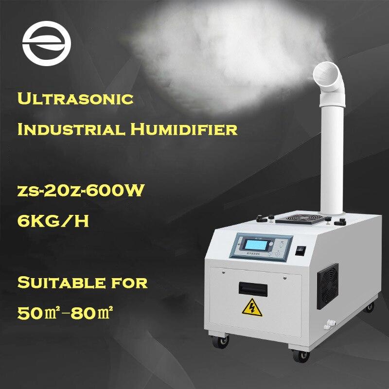 220V 600W ultrasónico comercial industria humidificador ZS-20Z grande niebla de humidificación inteligente humidificador de aire pantalla Led de momento