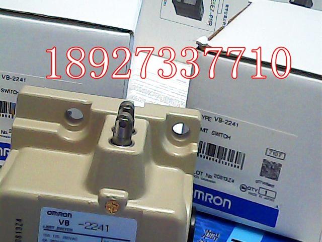 [ZOB] توريد جديد الأصلي اومرون Omron الحد التبديل VB-2241