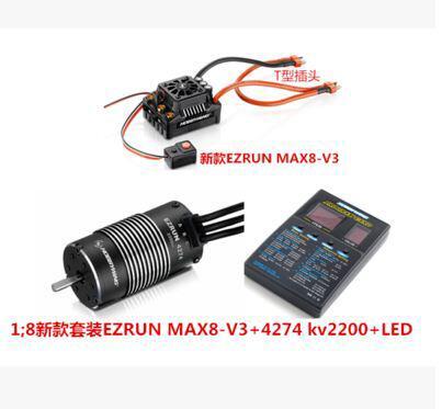 Hobbywing EzRun Max8 v3 T/TR X Plug مقاوم للماء 150A ESC فرش ESC + 4274 2200KV محرك LED بطاقة البرنامج ل 1:8 RC سيارة الزاحف