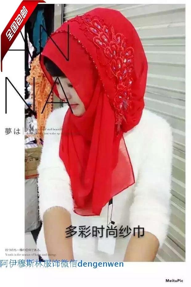 The new Muslim brand colorful Muslim Hui fashion scarf scarf ladies products nationwide shipping