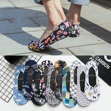 Beach Men's Fashion Harajuku Hip Hop Summer Men's Socks Fun Plaid Breathable Invisible Short Socks Men's Happy Crew Socks