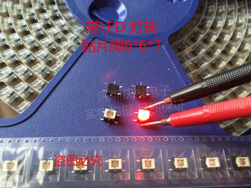 Orijinal yeni 100% ışık dokunmatik anahtarı ile lamba 6x6x7 SMD yeşil kırmızı ışık LED lamba vurgulamak 4pin sıfırlama düğmesi mikro düğme