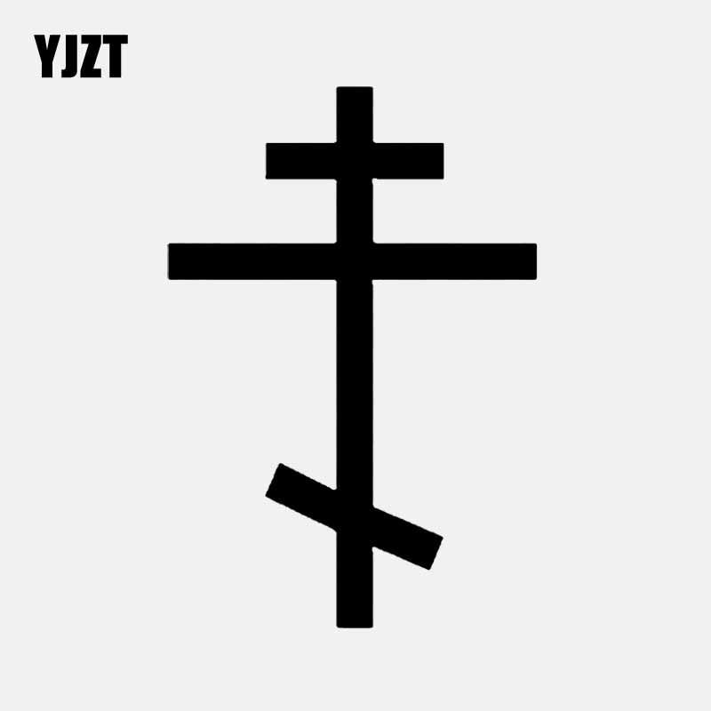 Pegatina de vinilo de Cruz ortodoxa YJZT 8,5 CM * 12,5 CM pegatina de vinilo cristiana Cruz rusa negra/plateada C3-1267