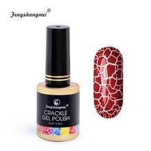 Fengshangmei 12 ml vernis à ongles craquelé vernis à ongles manucure Art Design vernis pour ongles vernis Gel craquelé UV