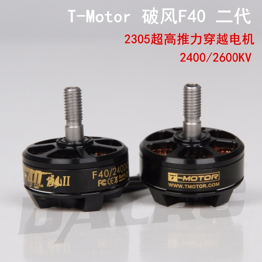 T Do Motor Multi-Eixo/Rotor Brushless Motor Brisas F40 2-geração violenta corrida através da FPV brushless motor para venda