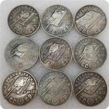 1945 CCCP unione Sovietica 100 Rubli carri armati Medi monete copia