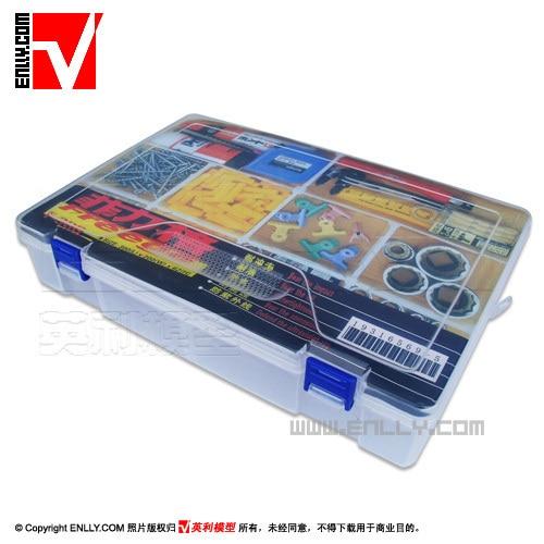 tools/accessories/change/paint model kit tool box parts box