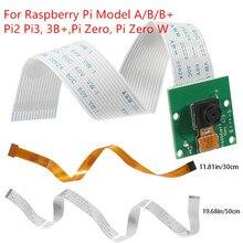 La cámara de Raspberry Pi para 5MP 1080p OV5647 Sensor de cámara de Video para Raspberry Pi modelo A/B + y Pi 2, 3, 3B + Pi Zero W Flex Cable
