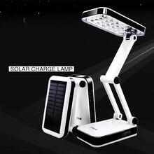 Dp 태양 전지 ac220 충전식 접이식 및 조정 가능한 책상 램프 24 led 독서 충전 램프와 led 테이블 램프