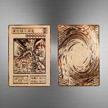 YU GI OH carte or, carte métallique, œil dor japonais blanc, édition VOL de Dragon, carte de Collection, jouet cadeau pour enfants
