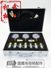 Détecteur de pression à jauge hydraulique   machine à creuser, outils dentretien, jauge de pression