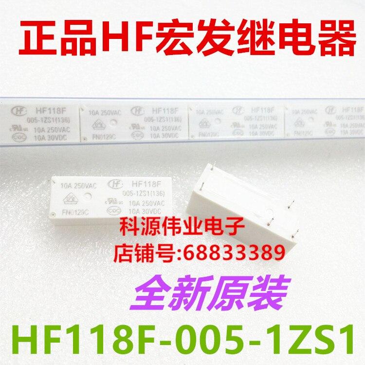 HF118F 005-1ZS1 5VDC 5V 10A 4PIN HF118F 005