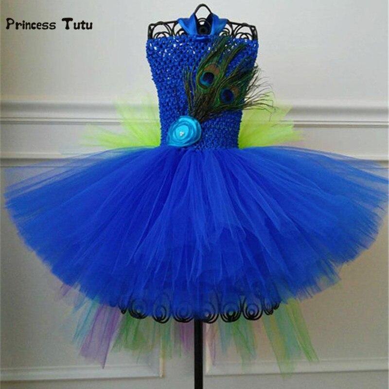 Precioso vestido tutú de pavo real para niñas, vestido de fiesta esponjoso para niñas, vestido de baile para niños, desfile de cumpleaños, fotografía, vestidos de tul